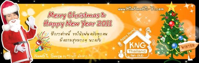 KimNamGil-FC.com-WEBHEAD-KNG-Santa