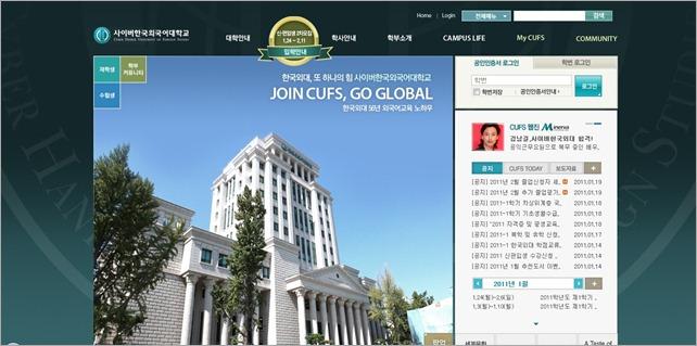 KimNamGil-FC.com learning Chinese Language05