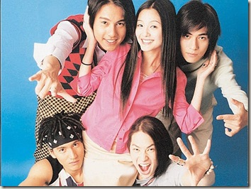 1000  images about meteor garden on Pinterest