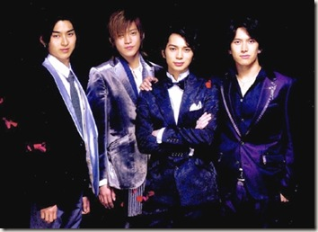 Hana Yori Dango (Japan)