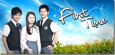 First Time Cast - Barbie Forteza, Joshua Dionisio and Jhake Vargas