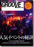 groove mag