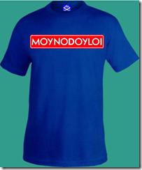 mounodouloi image