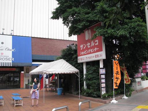 琉球・渡辺通りにはためく幟