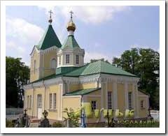 Свято-Феодосіївський храм м. Луцька