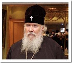 Святіший Патріарх Алексій ІІ (Рідігер)