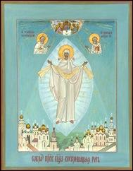 Образ Богородицы «Воскрешающая Русь». Здається, останній рімейк.