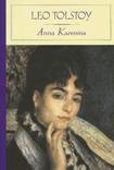 «Анна Каренина» Лев Толстой // Anna Karenina - Leo Tolstoy
