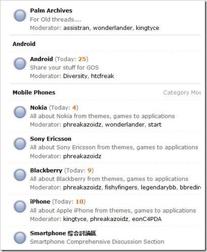 PDA4x screenshot