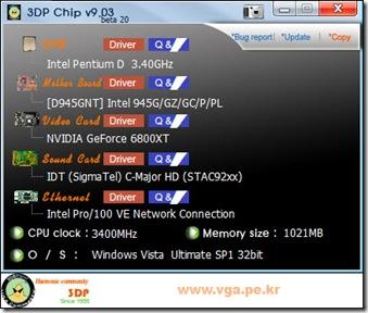 3dp chip 9.03