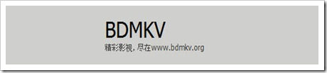 BDMKV