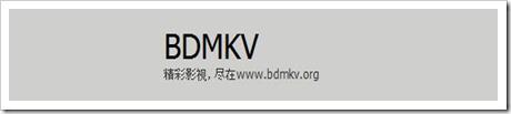 BDMKV