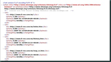 SiteMap.xml檔部份內容