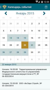 App Татарстанское УФАС России apk for kindle fire