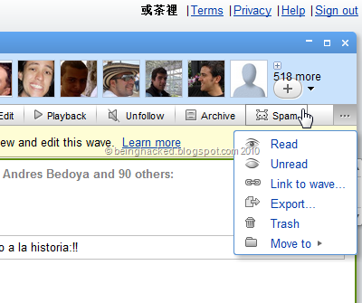 或茶裡 (11) - Google Wave - Google Chrome_2010-11-11_17-16-22