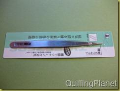 QuillingPlanet_4523