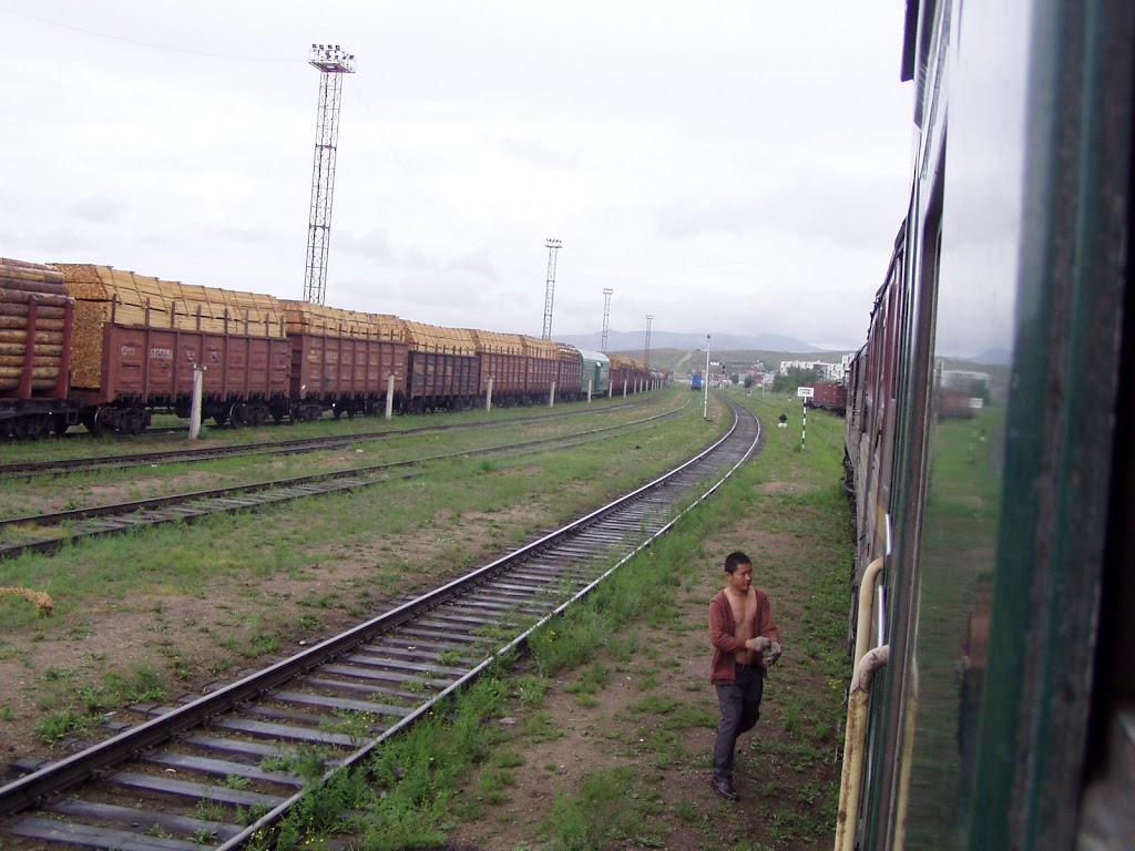 Stanica Suchbaatar