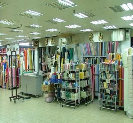 tanuku-cloth1
