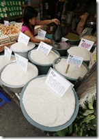 rice-shops-tadepalligudem