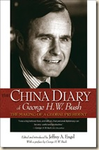 Bush&Engel-ChinaDiaries