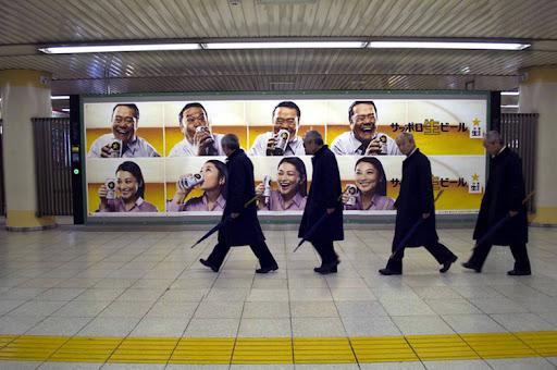Madness Japon