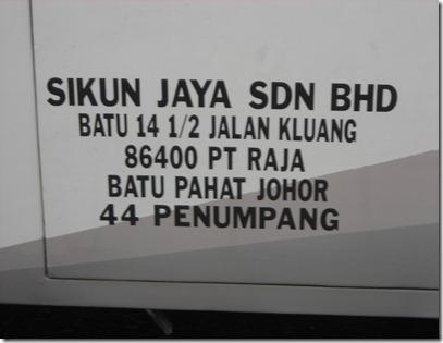 DSCN1515
