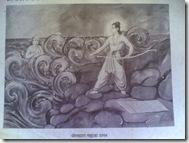 9_Ram_samudra