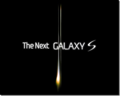 Samsung Galaxy S2 Teaser
