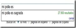 google_sagrada