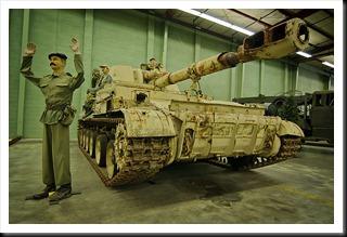 Iraqi T2S3 Howitzer