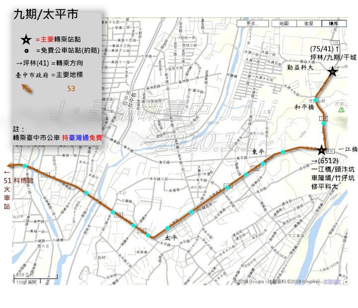 太平區TTJ路網圖