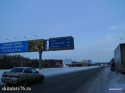 Воронеж - Москва