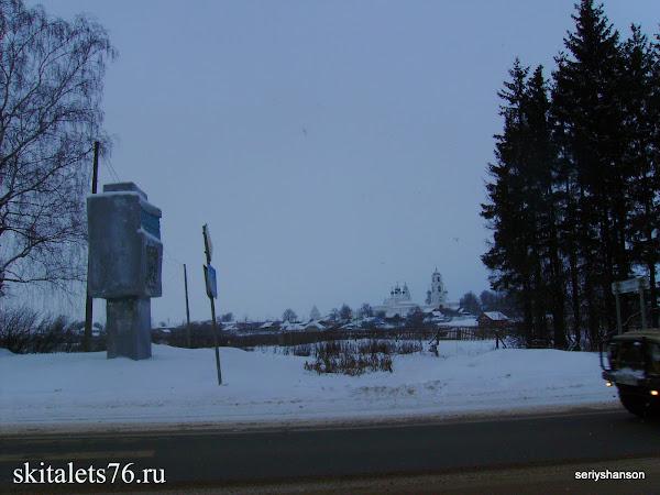 Москва - Вологда