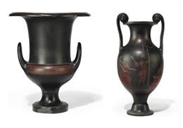 blck basalt urns