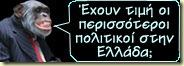 arxhgos_top_left