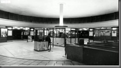 modernism southgate station