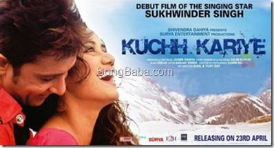 Kuchh Kariye (2010) Free MP3 Songs Download