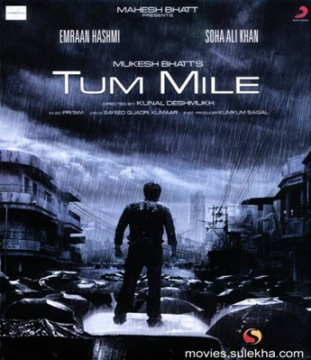 tum mile poster & wallpaper