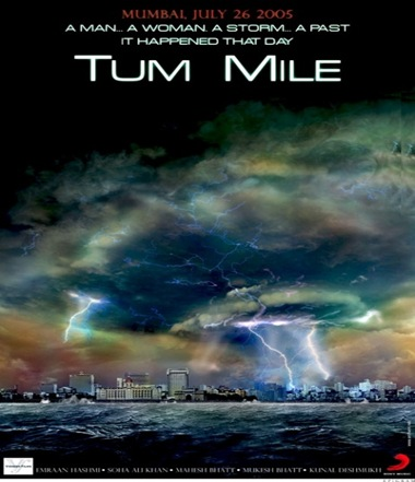 tum mile wallpaper