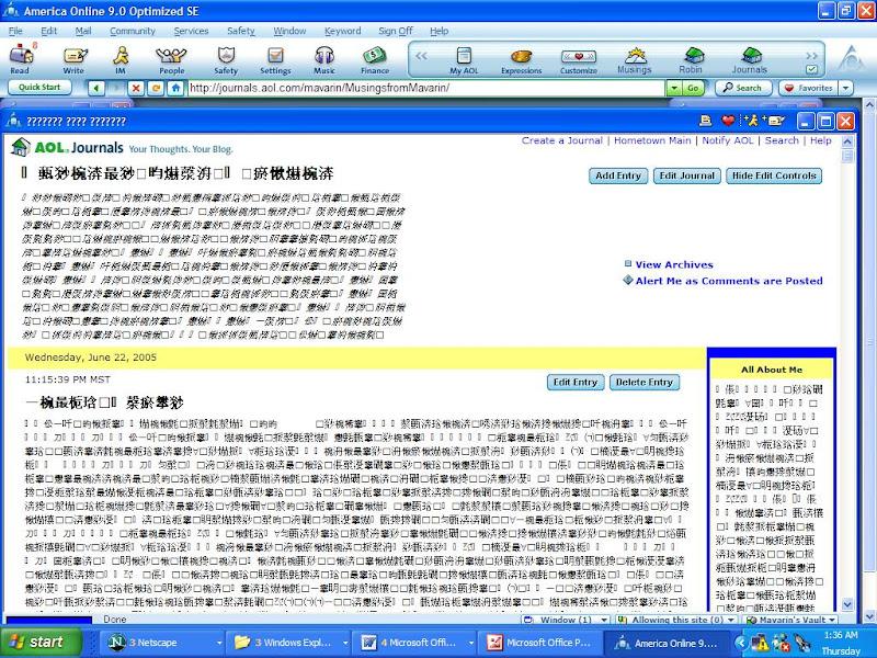南方醫科大學2011年臺灣地區考生免試入学招生简章-南方