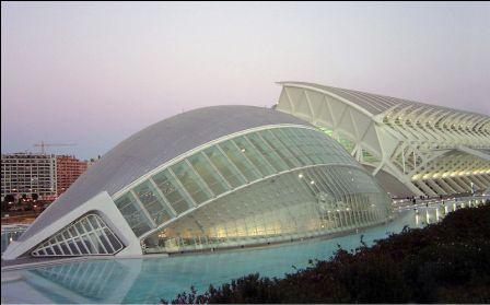 недвижимость в Испании, химесферик