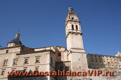 Ontinyent, недвижимость в испании, туризм, Испания, VIP туризм, costablancavip