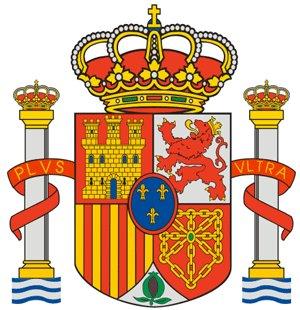 Испания, Коста Бланка, Королевство, costablancavip, герб Испании