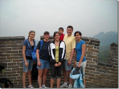 Beijing 110