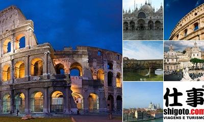 Exibir Itália tradicional