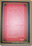 Persepolis Tamil Edition Backcover