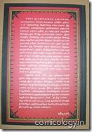 Persepolis Tamil Edition Backcover