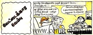 Poonthalir Shambu 01 copy