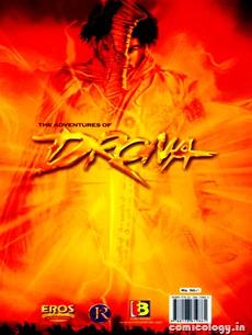 Drona Cover