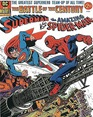 SupermanvsSpider-Man 1976 (c) wikipedia.org